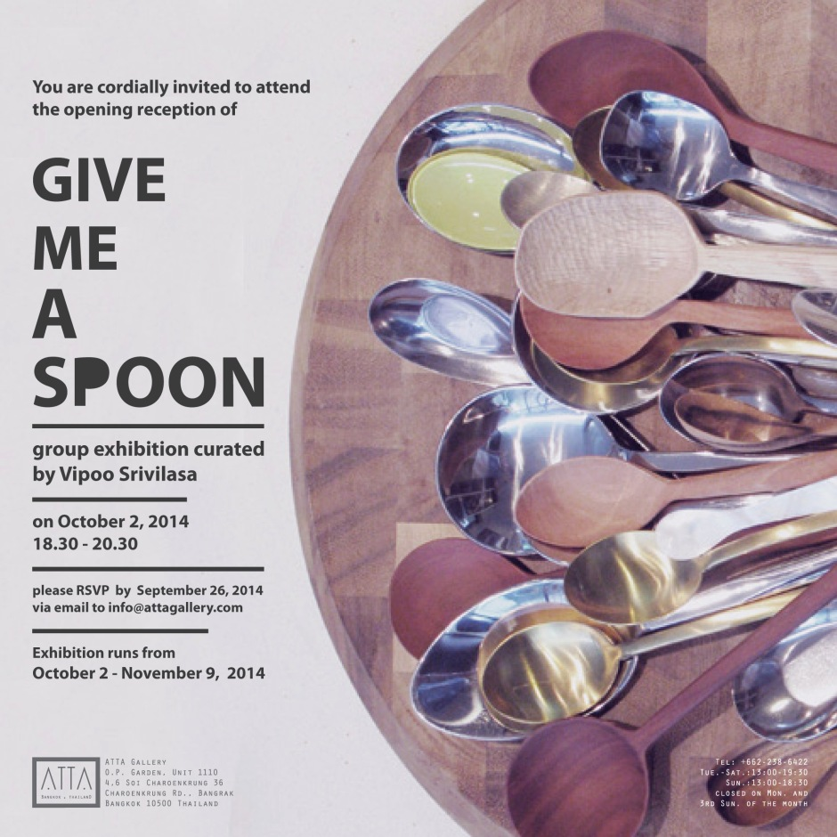 spoon_e_invitation